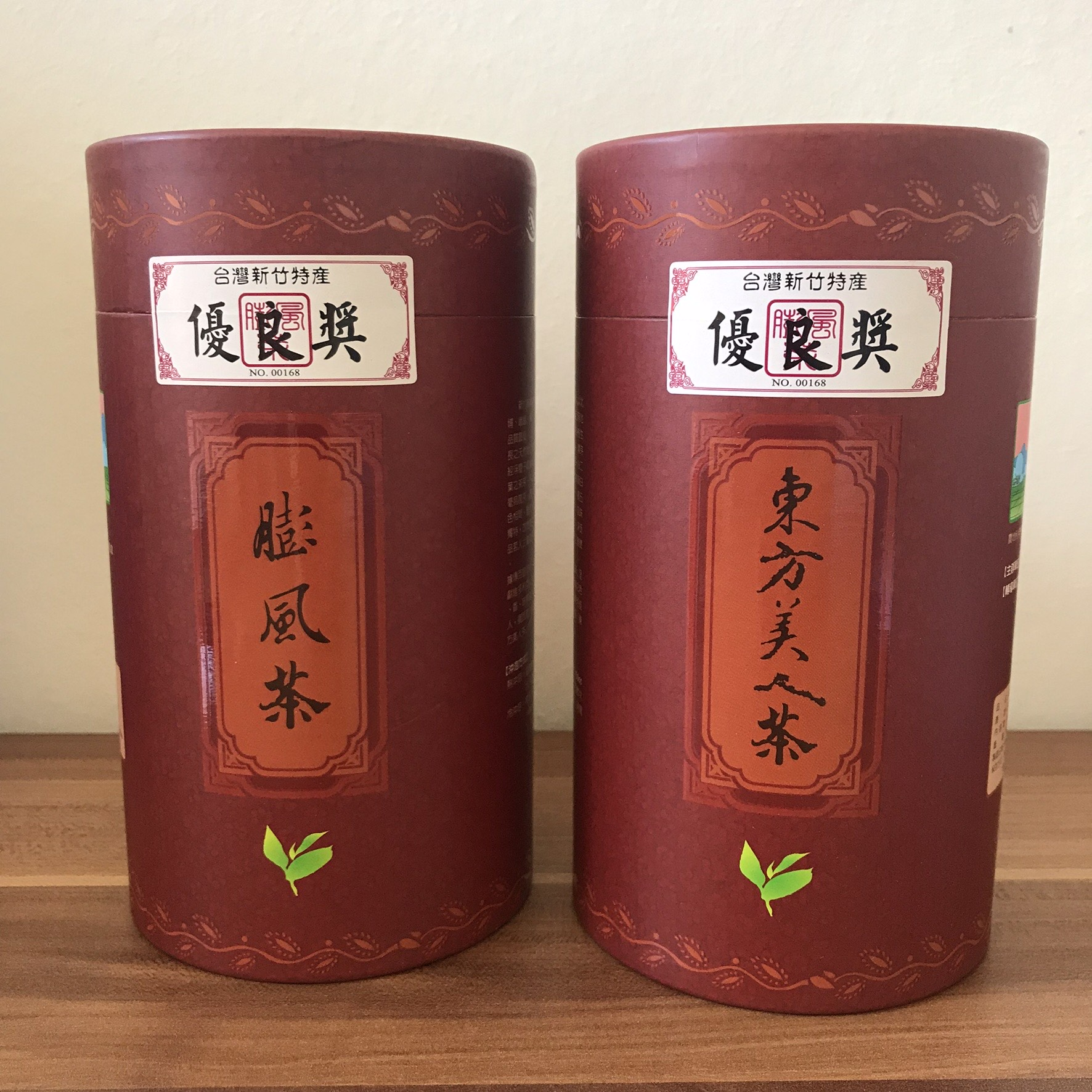 Supreme Oriental Beauty Tea from Taiwan with the original packaging for the authenticity ofaward-winning label